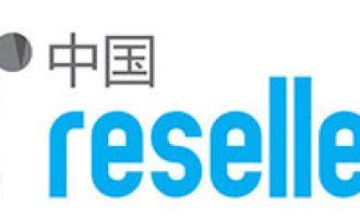 ResellerClub