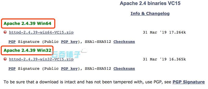 Apache win64和win32下载